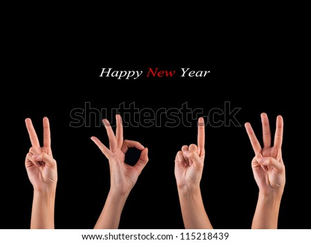 hands forming number 2013 - stock photo