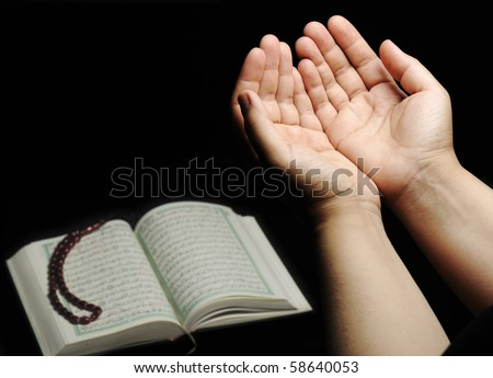 Muslim Hands Praying Stock Photos, Images, & Pictures ...