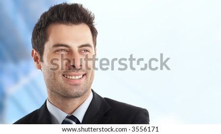 Handsome Businessman being positive about the future - check my portfolio for similar photos