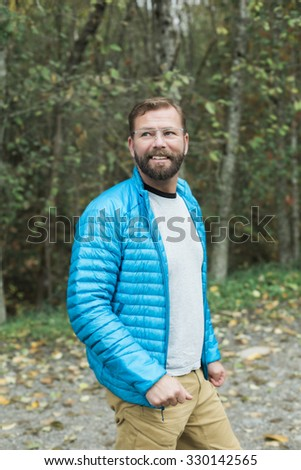 handsome mature man smiling - stock photo