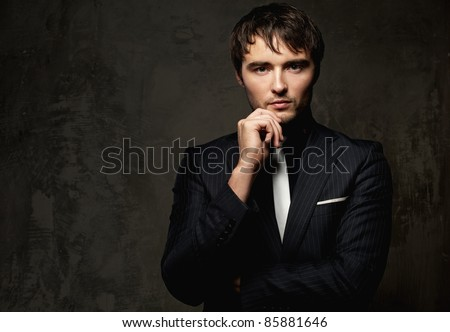 Handsome young man - stock photo