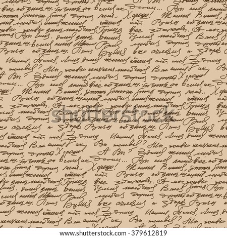 Handwritten text vintage style seamless pattern. Abstract ancient handwriting. Neponyatnaya Calligraphy ornament. Texture of an ancient abstract text. - stock photo