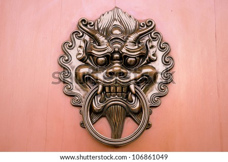 Hang Door Knocker Metal