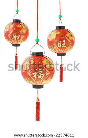 Hanging Chinese paper Lanterns on white background - stock photo