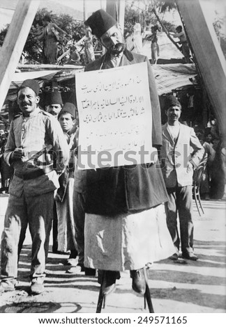 Hanging in Adana, Turkey in 1924. The victim is unidentified. Adana was the site of an anti-Armenian pogrom in April 1909.