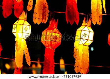 Hanging Paper Lanterns In Chiangmai Thailand