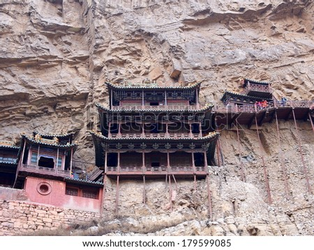 Hanging Temple in Mount Heng, China - stock photo
