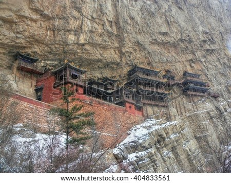 Hanging temple in Shanxi province in China was built more than 1500 years ago. - stock photo