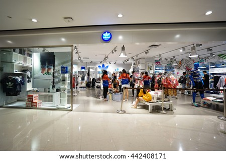 HANGZHOU,CHINA - JUN.24,2016: Adidas Originals store. Adidas is