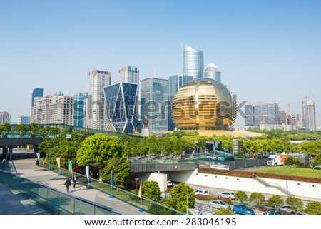 Hangzhou, China - on April 21, 2015 Hangzhou qianjiang new city scenery, Qianjiang new city is the central business district in Hangzhou