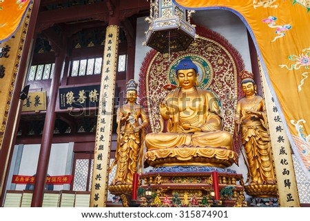 Hangzhou, China - on August 26, 2015: Hangzhou Lingyin Temple Buddha in the interior, lingyin temple is a famous Chinese buddhist temple, lingyin Temple is one of the famous scenic spots in Hangzhou.