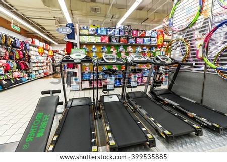 Hangzhou, China - on March 23, 2016: Rt-mart Supermarket neatly placed in the interior of the Exercise treadmill goods?Rt-mart supermarket is a large chain stores in Taiwan?