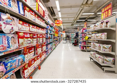 Hangzhou, China - on September 8, 2015:  Wal-Mart supermarket interior view?wal-mart is an American worldwide chain enterprises, wal-mart is mainly involved in retail. - stock photo