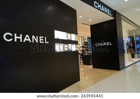 HANGZHOU-MAR. 26, 2015. Chanel store.. China accounts for about 20 percent, or 180 billion renminbi ($27 billion1 ) of global luxury sales in 2015, according to new McKinsey research. - stock photo