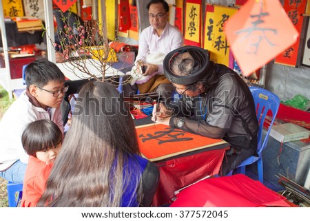 "Hanoi, Vietnam: A scholar writes Chinese calligraphy characters at Temple of Literature on Feb 12,2016.""Calligraphy giving"" is a popular tradition during Tet holiday to Vietnamese people."