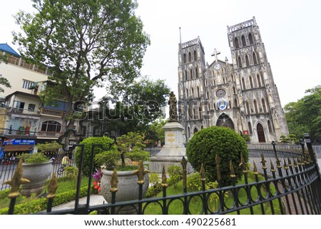 HANOI, VIETNAM - JULY 9,2016 St Joseph's Cathedral in Hanoi, Vietnam. The famous place in Hanoi, Vietnam.