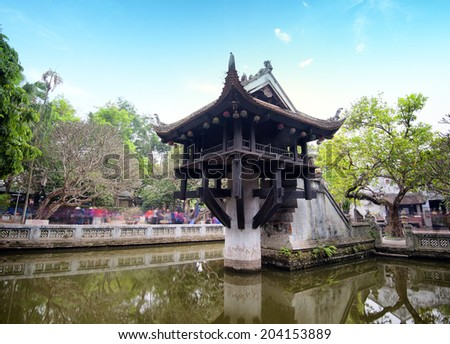 Hanoi, Vietnam - One Pillar Pagoda. Famous Buddhist temple and popular tourist attraction. Asian landmark  - stock photo
