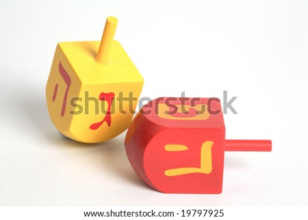 "Hanukkah Dreidel, isolated, the israeli version with the letter ""pe"" instead of ""shin"""