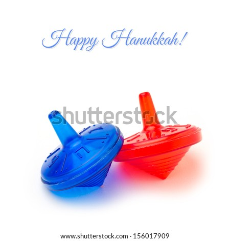 Hanukkah dreidel spinning top isolated on white background - stock photo