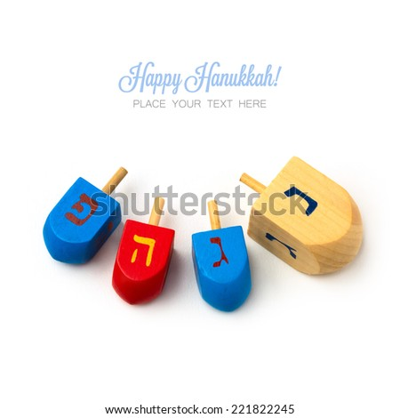 Hanukkah wooden dreidel spinning top isolated on white background - stock photo