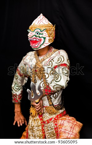 Hanuman performing arts in Thailand.
