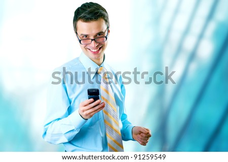 Happiness Businessman standing on the business background - stock photo