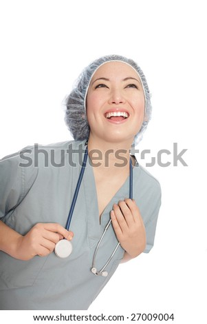 Happy and excited nurse looking toward copy space
