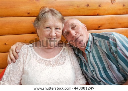 Happy and smiling couple  - stock photo