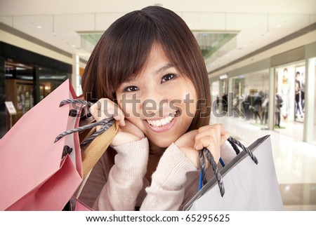 happy asian woman in a shopping mall - stock photo