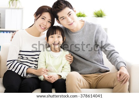 Happy Attractive Young  Family Portrait - stock photo