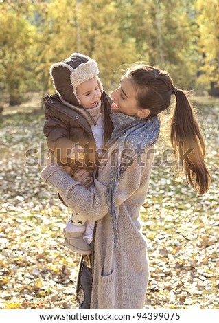 Happy baby and mother - stock photo