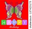 Happy Birthday Card, Raster Version - stock