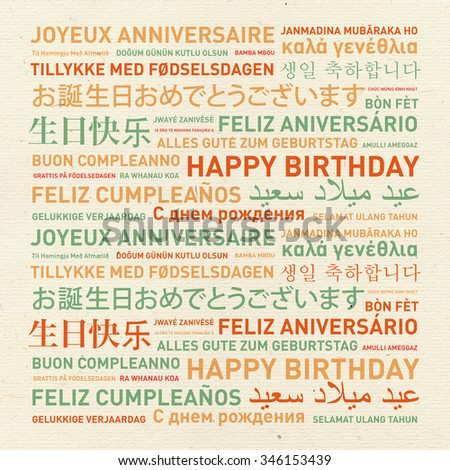 Happy birthday from the world. Different languages celebration vintage card - stock photo