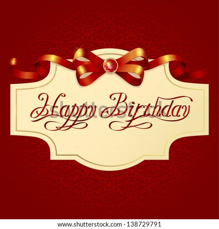 Happy birthday vector calligraphic inscription - stock photo