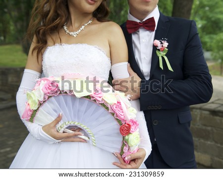 Happy bride and groom