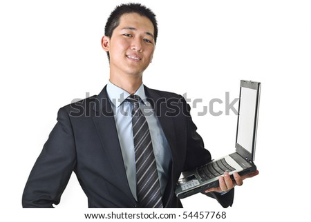 Happy business man holding laptop against white. - stock photo