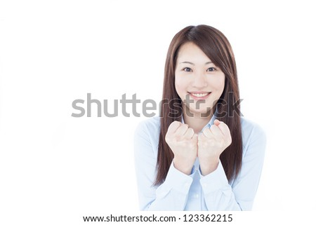 happy business woman isolated on white background. - stock photo