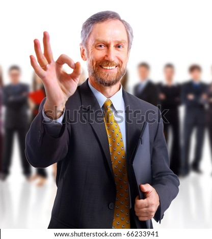 happy businessman - stock photo