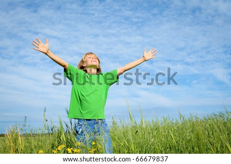 happy child outdoors in summer - stock photo