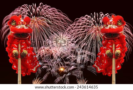 Happy Chinese New Year - stock photo