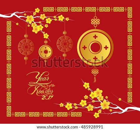 Stock images royalty free images vectors shutterstock happy chinese new year 2017 card gold coin m4hsunfo