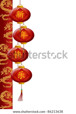 Happy Chinese New Year Dragon Pillar with Red Lanterns Illustration - stock photo