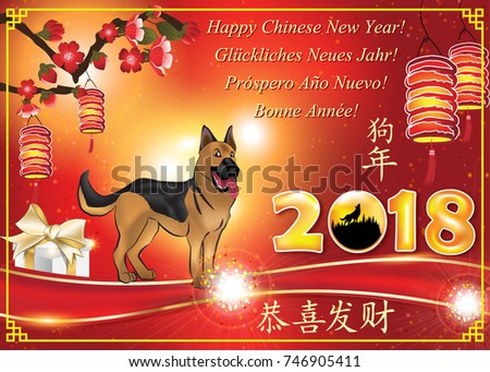 Happy chinese new year greeting card stock illustration 746905411 happy chinese new year greeting card for print the message is written in french m4hsunfo