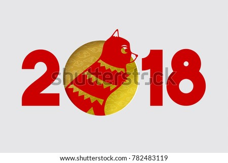 Happy Chinese New Year of the dog 2018 greeting card cutout illustration, cute puppy paper cut art with gold asian decoration.