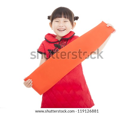 happy chinese new year. smiling asian little girl holding blank red couplets - stock photo