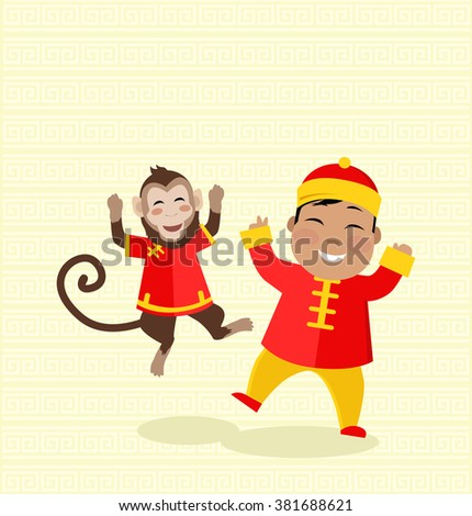 Happy Chinese New Year 2016 with monkey