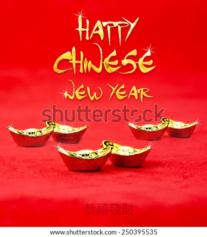 """Happy Chinese new year word with golden texture with golden ingots on red felt fabric,Chinese Language mean """"May you have a prosperous New Year"""" - stock photo"""