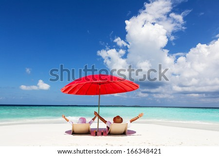 Happy Couple Enjoying On The Vacation - stock photo