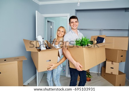 Housewarming Stock Images Royalty Free Images Vectors