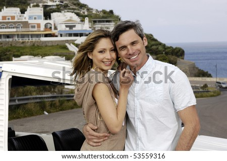 Happy couple in a trip - stock photo